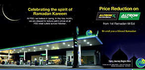 Launch of the Ramzan Consumer Offer Campaign